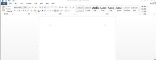 word怎么设置当前页的纸张方向