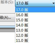 coreldraw x7软件很卡怎么加速?