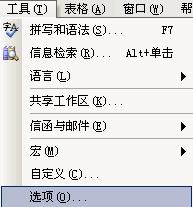 word文档为什么按空格键的时候出来的是方框