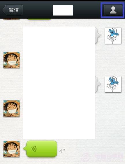 微信怎么把指定好友的朋友圈置顶