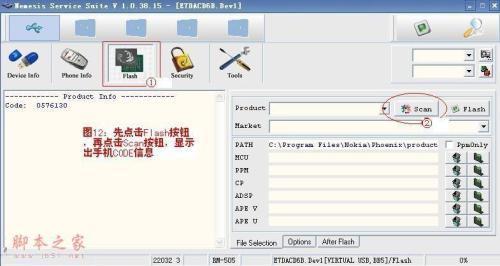 NSS修改CODE详细操作教程(附图)及NSS软件下载