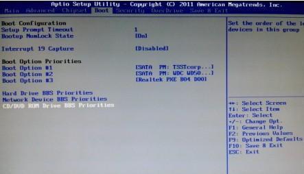 利用U盘启动DOS