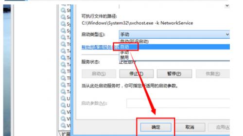 win8.1宽带连接错误651问题解决方法