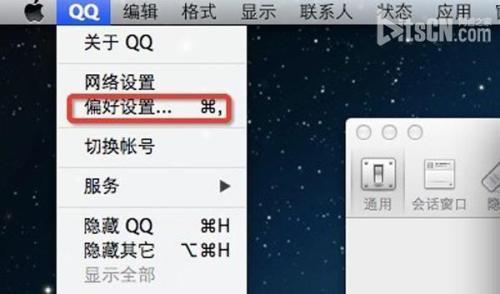 电脑中QQ的截屏路径在哪