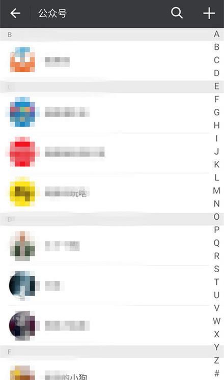 能找回微信之前删除的人吗