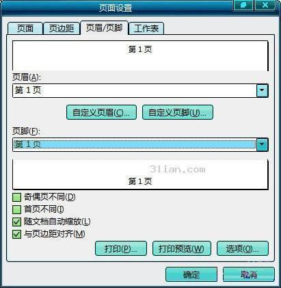 Excel表格如何分页打印.自动分页.取消分页等技巧