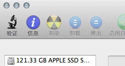 怎样在启动OS X时禁止加载指定分区