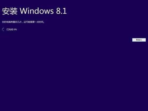 如果系统没有自动提示升级Win8.1可以通过镜像手动升级