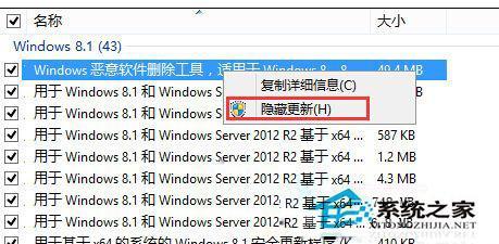 如何屏蔽和隐藏Win10更新程序的提示