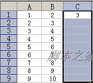 Excel向左向右向上向下自动填充公式的方法步骤