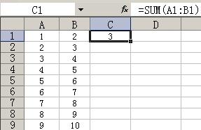 EXCEL表格从右向左怎么不能自动求和?