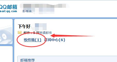 qq邮箱下载的文件没有保存怎么恢复