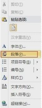 Word文档设置的表格为什么不能显示