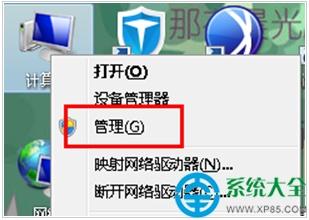 win7系统无法修改MAC地址怎么办?