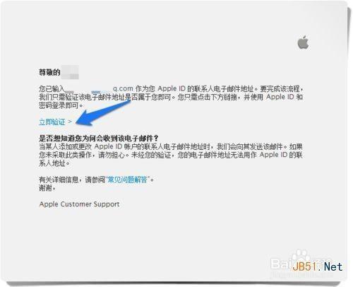 怎么验证自己的Apple ID