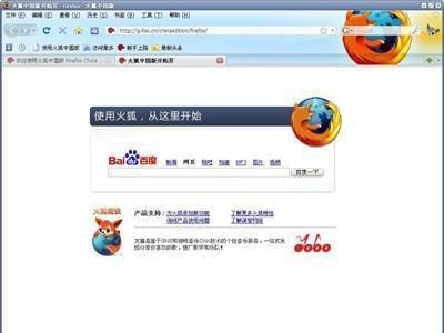 Firefox恢复文本大小的快捷键是什么