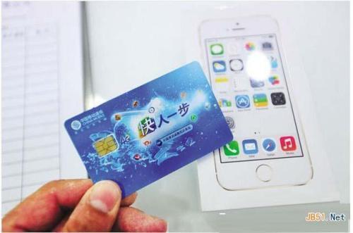 京信通信sim卡怎么买? 京信通信sim卡购买方法