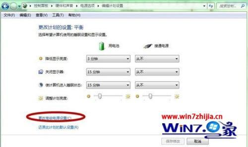 Win7系统快速提升上网速度的小技巧