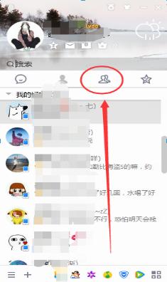 怎么让QQ群变成2000人群