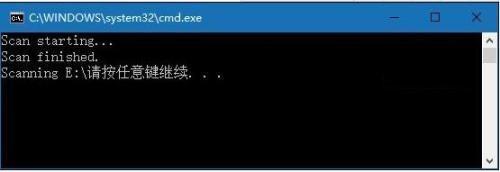 将Windows Defender添加到右键菜单的方法教程