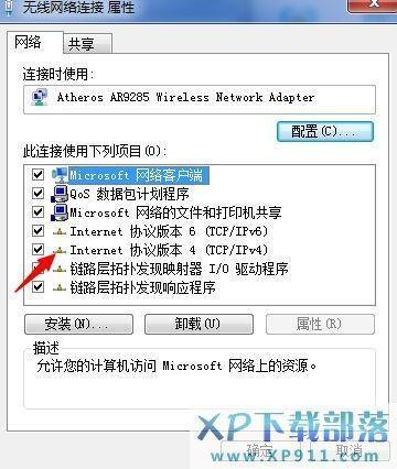 如何手动设置DNS和ip地址
