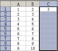 Excel表向上填充