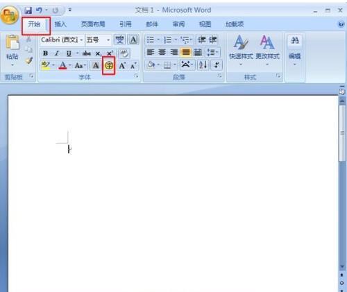 Word中有小方框怎么在方框里填上数字