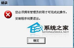 如何处理Win8系统XAMPP中Apache模块无效的问题