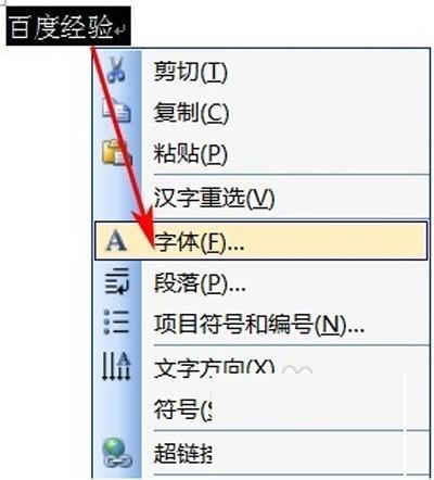 为何Word中点击空格不显示下划线