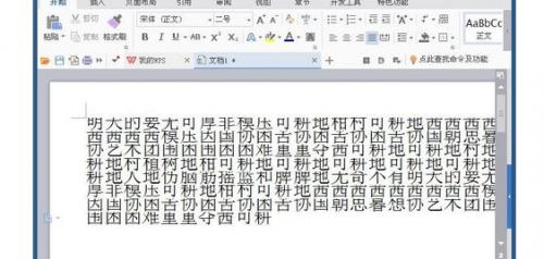 word中字体上半部分显示不出来