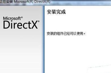 Win10应用程序无法正常启动提示错误0xc000007b解决方法