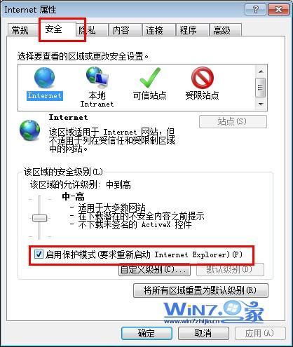 win7系统用ie8上网时发现ie8总会出现无响应现象