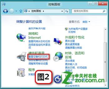 Windows8系统蓝牙外围设备驱动程序无法加载显示叹号的解决方法