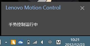 motion control软件开启后为何不能使用?