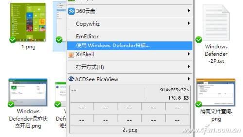 win10系统里Windows Defender怎么设置