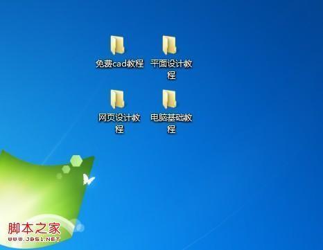 windows7系统怎么将图标移动到桌面具体步骤