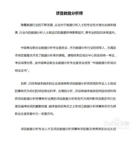 word文档 审阅 划线