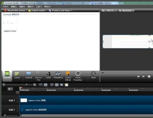 camtasia studio 8 怎么用?camtasia studio 8 录屏软件使用教程