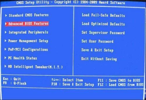 BIOS设置U盘启动图解教程 教你如何设置U盘启动(两种方法)