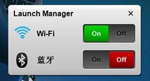 宏基笔记本win7系统无法连接无线网络怎么办?