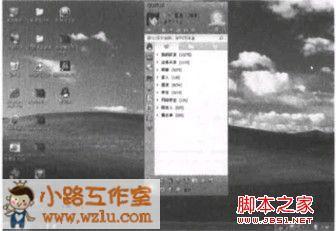 windows 7系统利用桌面快捷方式启动程序具体操作