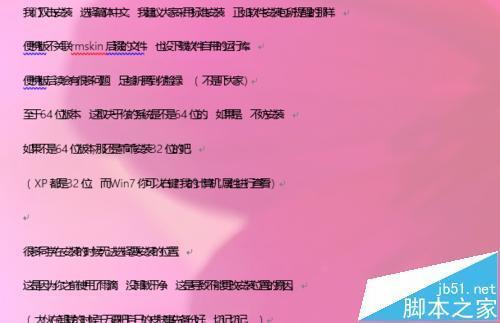 苹果笔记本word菜单栏字体重影