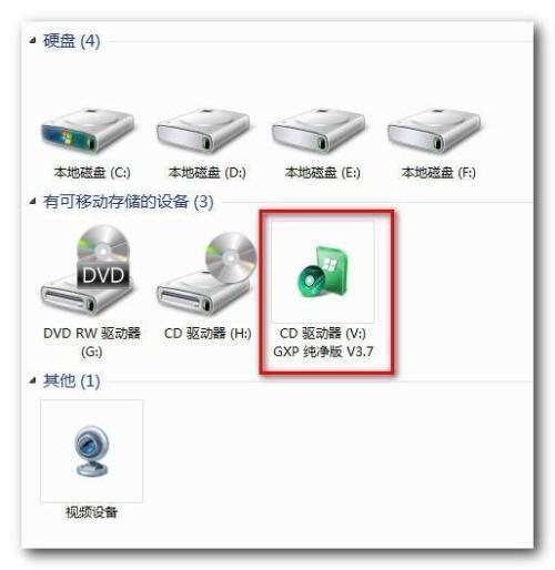 虚拟光驱怎么用?三款常用虚拟光驱用法大全详细图解